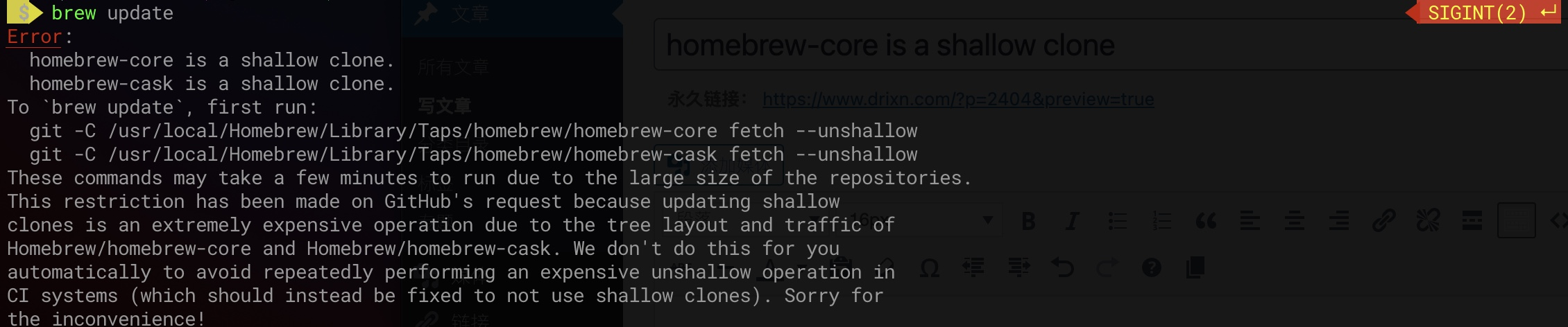 homebrew-core is a shallow clone