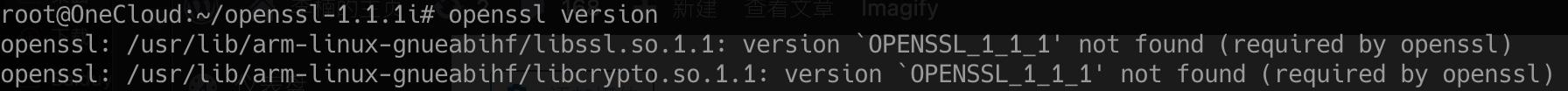 如何升级openssl版本